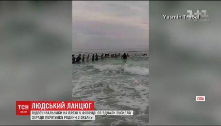 В США люди самостоятельно спасли из океана семью, которая едва не утонула