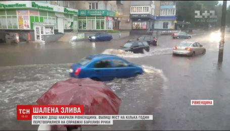 Потужна злива затопила Рівне