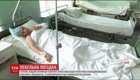 На Львовщине во время движения маршрутки пассажиры получили термические ожоги