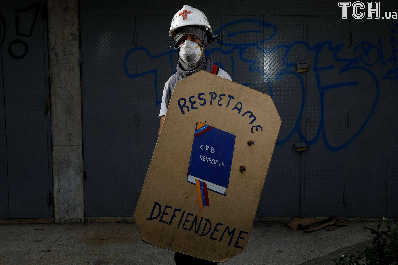 Протести у Венесуелі_8