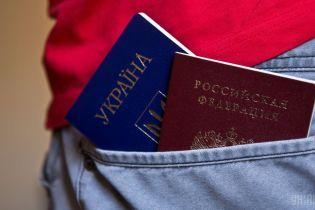 Паспортизация ОРДЛО: чем она грозит