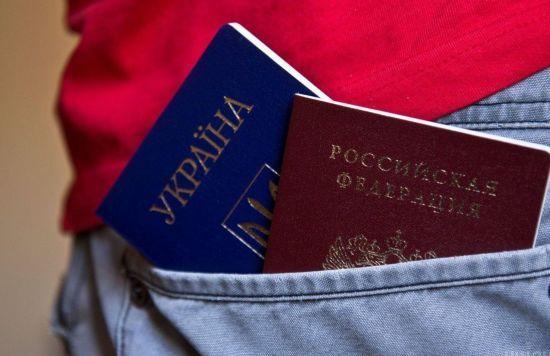 """Українцям із """"ЛДНР"""" почали видавати російські паспорти - ЗМІ"""