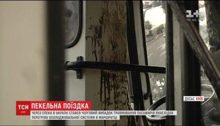 Пассажиры маршрутки, пострадавшие от ожогов на Львовщине, рассказали о пережитом