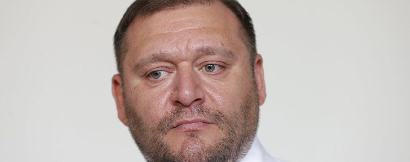 Рада дала згоду на притягнення Добкіна до відповідальності та його арешт