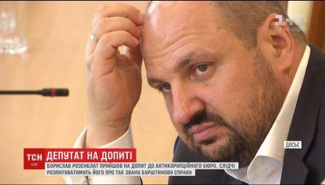 Борислав Розенблат пришел на допрос в НАБУ