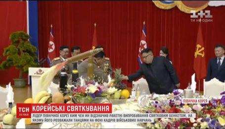 Танцы и праздничный торт: в Северной Корее отметили тестирование новой баллистической ракеты