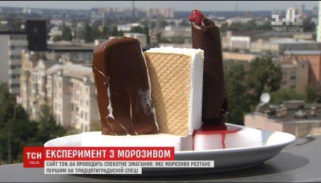 Эксперимент ТСН.ua: как быстро растает мороженое в 30-градусную жару