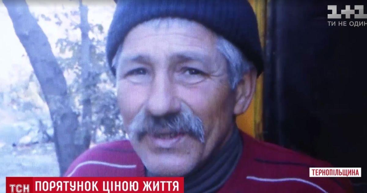 Загинув, рятуючи дітей із води: героєм виявився ветеран АТО з Тернопільщини