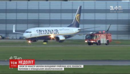 Эксперты заявили, что поведение Ryanair направлено на повышение ставок и увеличение привилегий