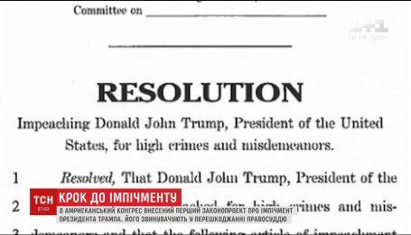 В конгресс США внесли первый законопроект об отставке Трампа
