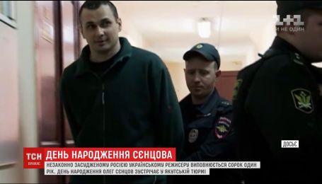 Активісти проведуть низку акцій підтримки у день народження Олега Сєнцова