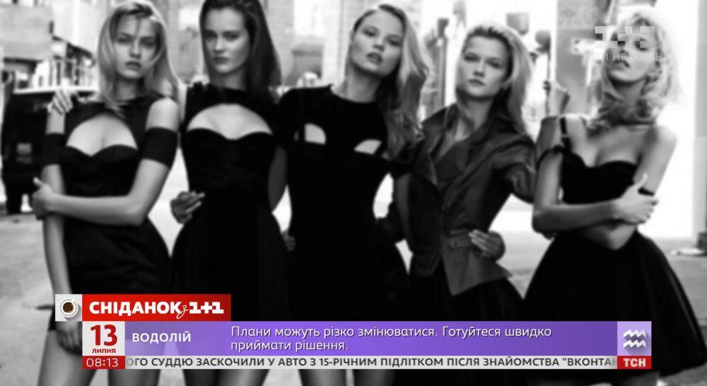 e61a9fef327e135 Видео - Интересные факты из истории женского платья - Страница видео