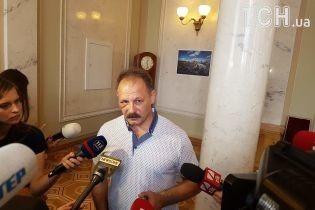 Матюкливый депутат Барна объяснил свое поведение членам регламентного комитета ВР