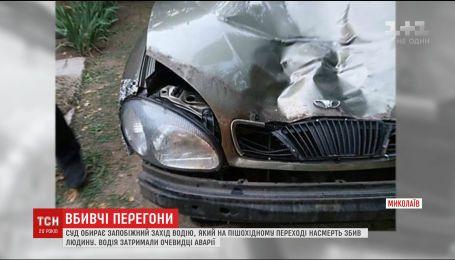 В Николаеве задержали водителя, который пьяным принял участие в гонках и сбил насмерть мужчину