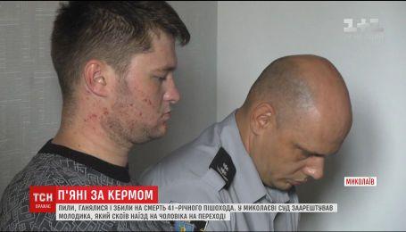 Суд обрав запобіжний захід чоловіку, який у Миколаєві в нетверезому стані збив на смерть людину