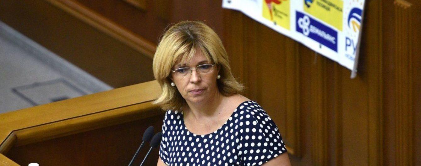 Порошенко уволил Богомолец с должности своего советника