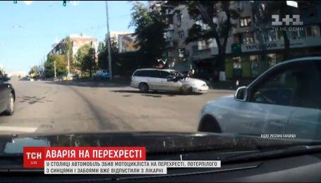 У столиці авто збило мотоцикліста на перехресті