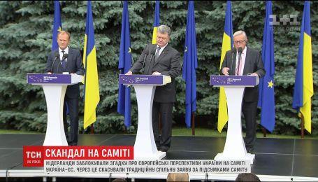 Європейський саміт у столиці розпочався із неприємного для України інциденту