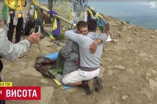 Двоє друзів, які в унікальний спосіб піднялися на Говерлу, потраплять до Книги рекордів України