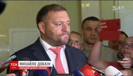 Суд сьогодні обиратиме запобіжний захід Михайлу Добкіну