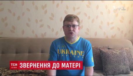 Искалеченный в плену Жемчугов попросил у российских матерей забрать сыновей из Украины