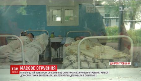 Пять детей с отравлением госпитализировали с санатория на Днепропетровщине