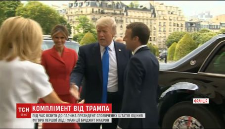 Трамп дозволив собі оцінити фігуру першої леді Франції
