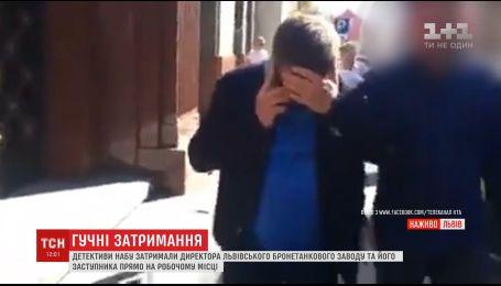 НАБУ затримала директора Львівського бронетанкового заводу та його заступника