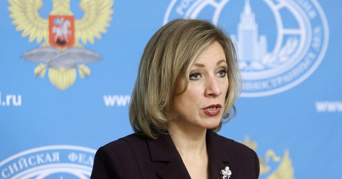 У Лаврова раскритиковали идею миротворцев на Донбассе и обеспокоились летальным оружием США