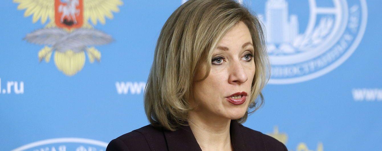 У Лаврова розкритикували ідею миротворців на Донбасі та занепокоїлись летальною зброєю США