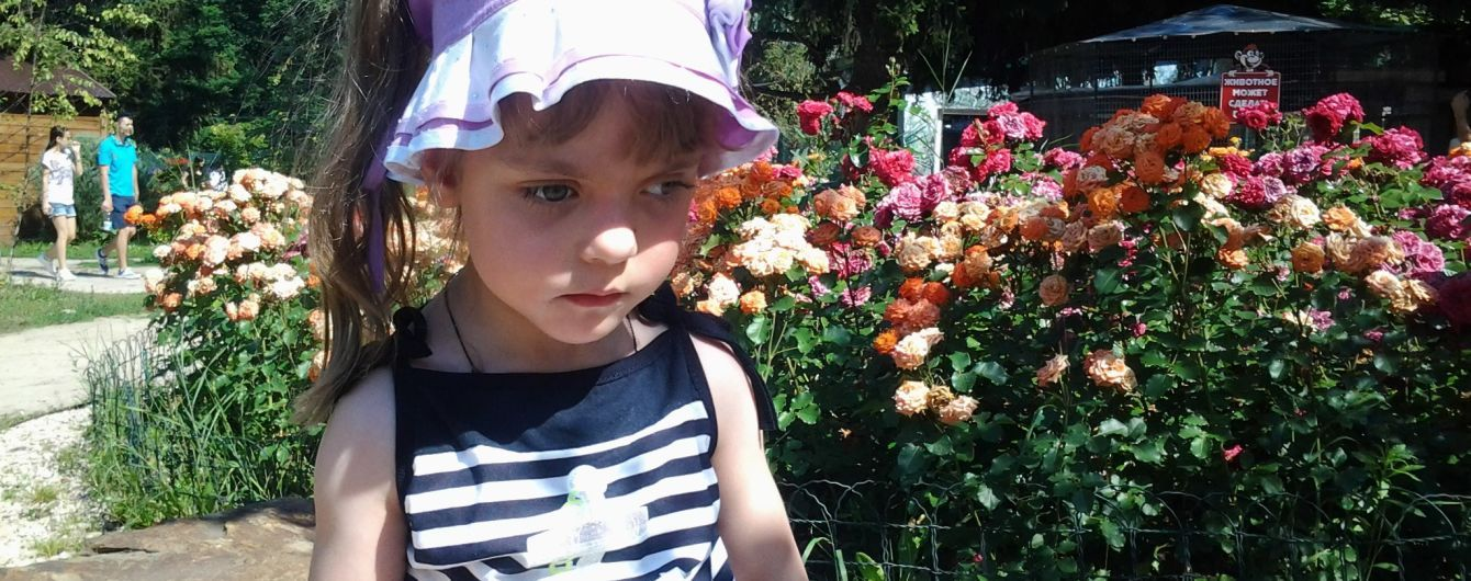 Помогите Виктории преодолеть болезнь
