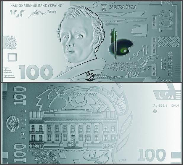 сувенірні банкноти зі срібла_1