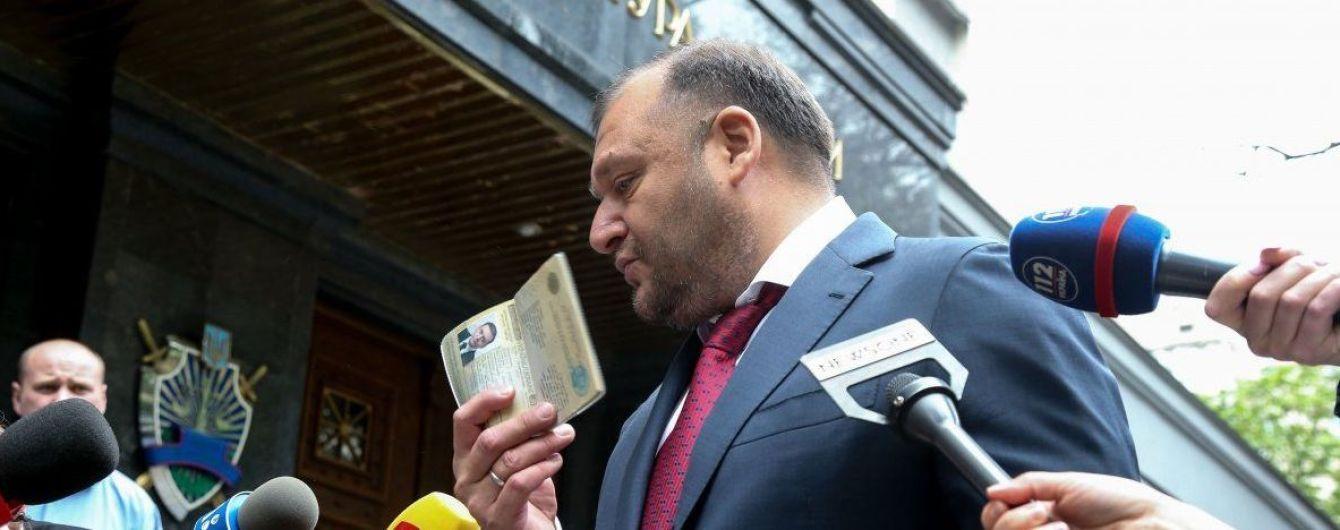 """Добкін заявив, що сплатить лише """"притомну"""" суму застави"""