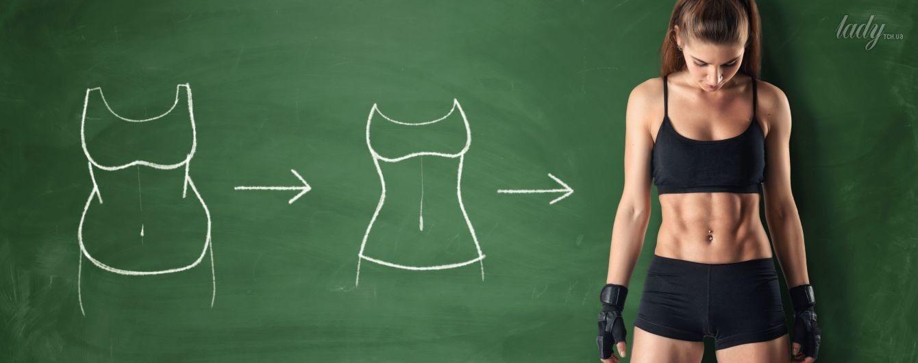 5 помилок тих, хто худне