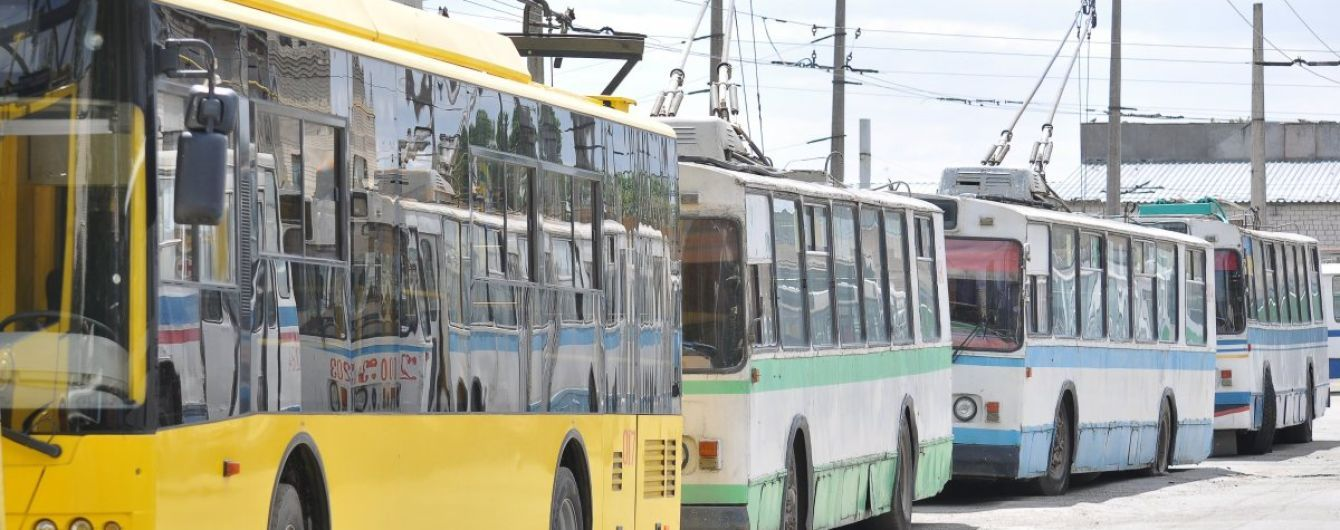 В Киеве изменили маршруты ряда троллейбусов и автобусов