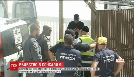 Вблизи Храмовой горы в Иерусалиме трое нападавших расстреляли полицейских, есть погибшие