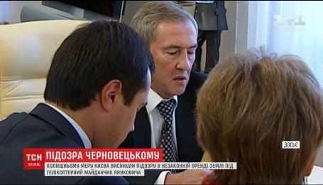 Черновецького підозрюють в незаконній оренді землі під гелікоптерний майданчик Януковича