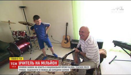 Учитель на миллион: киевлянка Леся пробуждает детские таланты с помощью музыки