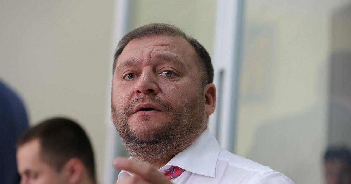 За Добкіна внесли 50 млн грн застави