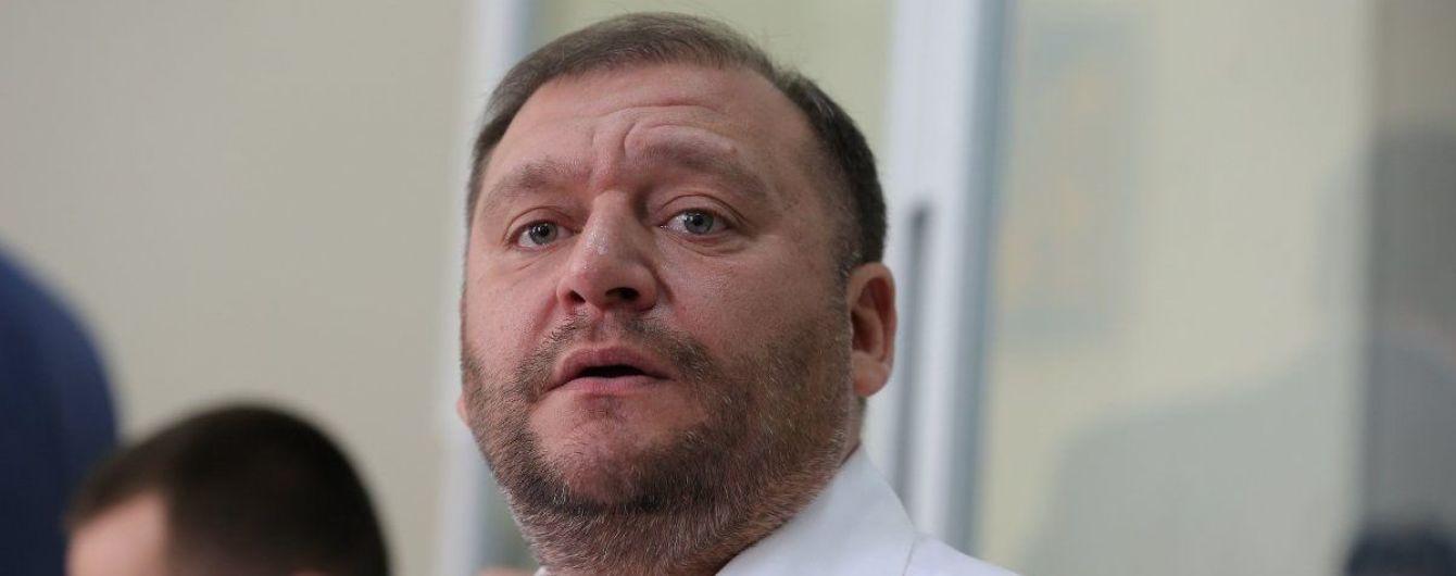 Прокуратура завершила расследование по делу Добкина о хищении земель Харькова