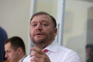 Прокуратура завершила розслідування у справі Добкіна про розкрадання земель Харкова