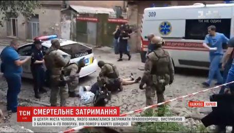 Корреспондент ТСН сняла на видео гибель мужчины, который бежал от полиции
