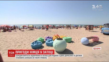 Инспекция ТСН.Тижня: чем Одесский Залив поразил гражданина Германии