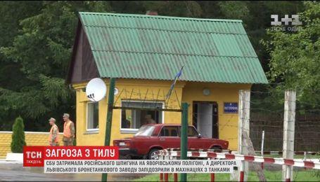 Громкие разоблачения на Львовщине: как украинская армия оказалась под прицелом врагов
