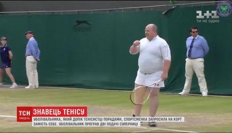 Теннисистка не выдержала подсказок одного из зрителей и предложила ему сыграть вместо нее