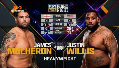 UFC. Джеймс Мюлгерон - Джастін Вілліс. Відео бою