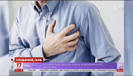 Влітку серцеві напади трапляються частіше