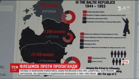 Російське МЗС прирівняло партизанів, які боролися із радянською окупацією, до злочинців та вбивць