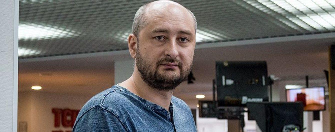 Поліція назвала дві версії вбивства журналіста Бабченка, відкрито кримінальне провадження