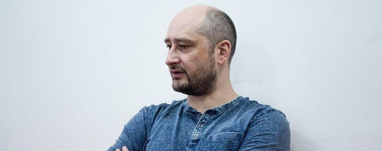 """Росію може врятувати новий диктатор, який """"перемкне зомбоящик"""" - Бабченко"""